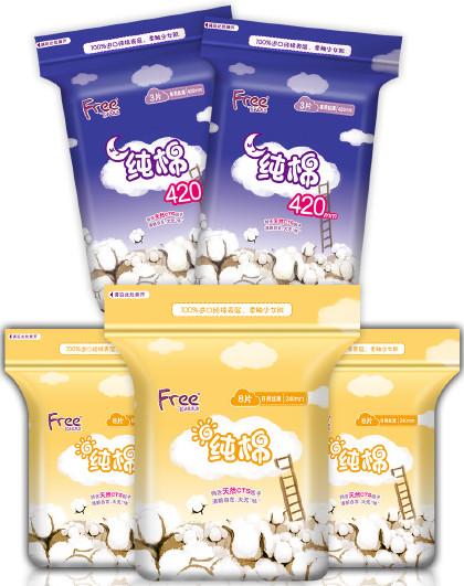 FreeFree·飞美洲纯棉系列卫生巾日用+超长夜用组合5包装30片