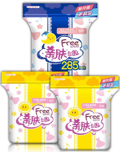 FreeFree·飞亲肤立围系列丝薄防漏卫生巾日用+夜用3包21片