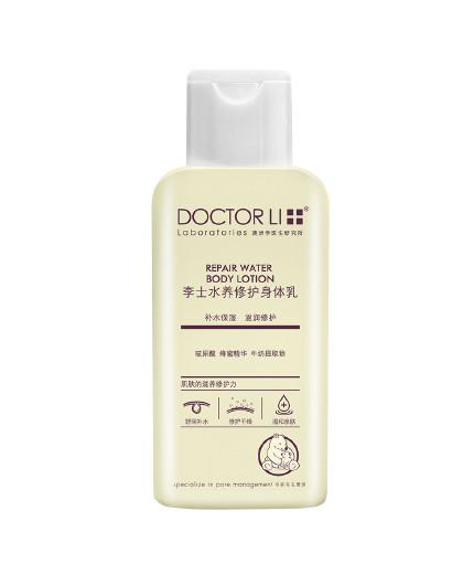 李医生【滋润不黏腻】李医生 李士水养修护身体乳 200g 保湿乳液