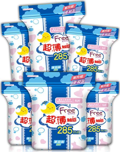 FreeFree·飞超薄棉柔系列夜用卫生巾6包285mm*30片