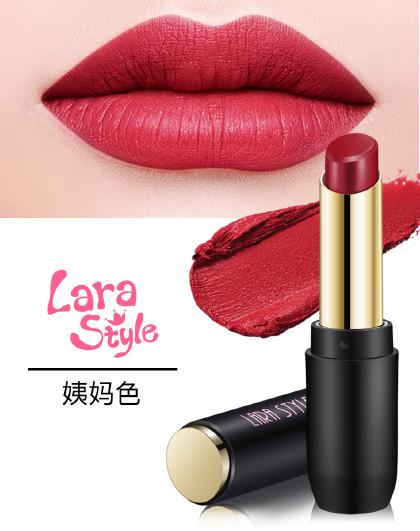 Larastyle黑金小宠水润口红滋润美唇咬唇3.2g