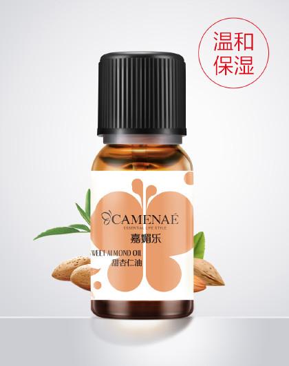 嘉媚乐【温和按摩油】嘉媚乐 甜杏仁油 30ml 改善干燥敏感