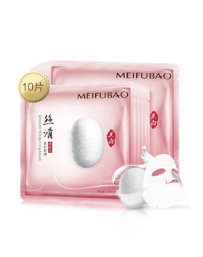 美肤宝美肤宝丝滑美白面膜10片装 美白补水保湿面膜