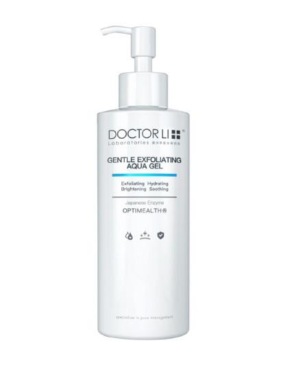 李医生DOCTOR LI温和去角质水感凝胶