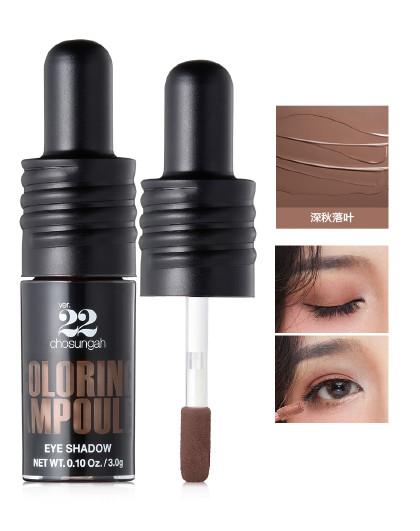 潮盛雅 22潮盛雅22 电眼安瓶液体眼影2.8g 细腻液体 彩妆湿眼影