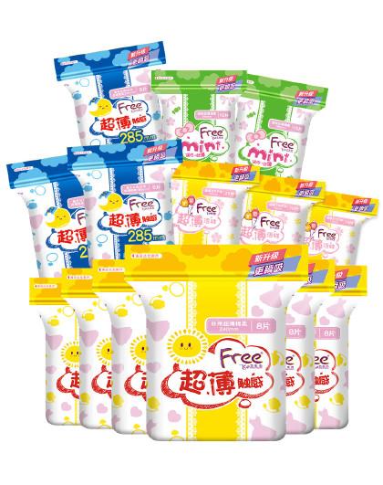 FreeFree·飞超薄棉柔系列日夜卫生巾姨妈巾14包167片