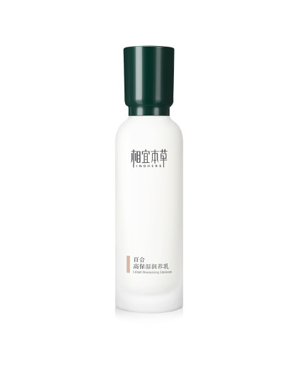 相宜本草百合高保湿润养乳120g持久滋润护肤品补水保湿乳液
