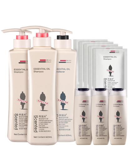 阿道夫阿道夫420ml洗洗护组合3件套 洗发水 护发素