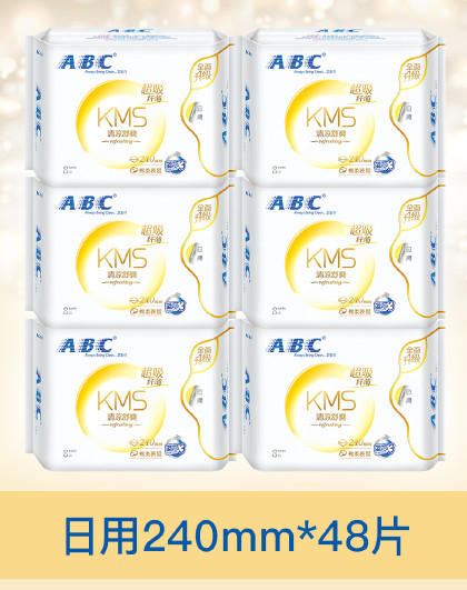 ABCABC棉柔KMS卫生巾日用240mm*48片
