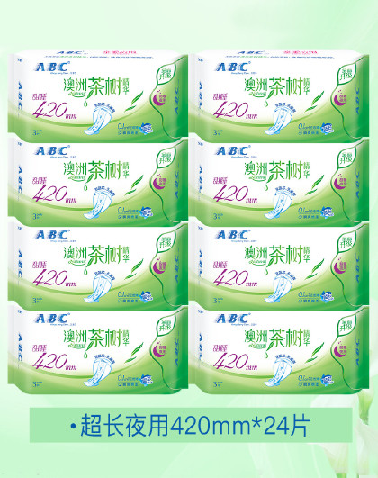 ABCABC茶树系列超长夜用卫生巾420mm*24片