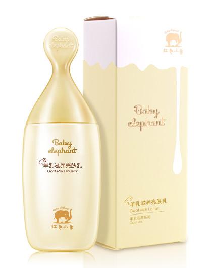 红色小象孕妇 羊乳滋养亮肤乳 孕期面部护理 135ml 保湿提亮