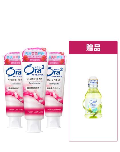 皓乐齿皓乐齿Ora2 亮白净色牙膏鲜桃薄荷140g3支装 去除牙渍