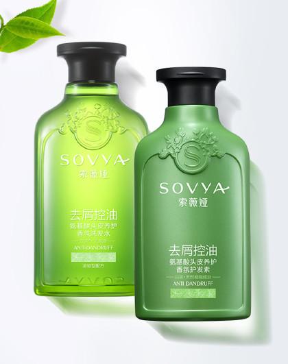 索薇娅索薇娅 白茶去屑控油氨基酸香氛洗护组合装 洗发水 绿色