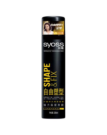 丝蕴丝蕴Syoss 自由塑型强力造型发胶 300ml 头发定型