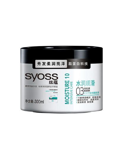 丝蕴丝蕴Syoss 水润顺滑发膜300ml 护发润发 修护染烫受损头发 防毛躁 补水