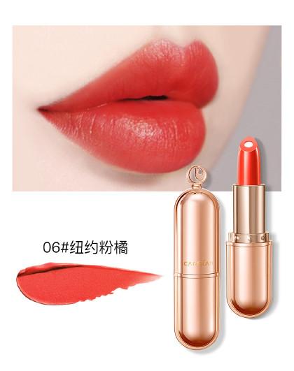 卡姿兰卡姿兰金致胶原美芯唇膏分享装3.5g+1.5g 水润保湿口红