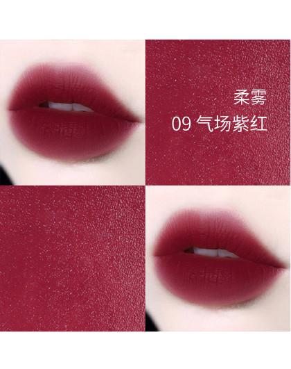 凯芙兰【高级雾面女神色】凯芙兰摩方柔雾唇膏丝绒哑光口红3.5g