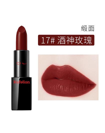凯芙兰【分分钟提升气质】凯芙兰摩方缎面唇膏保湿滋润口红 3.5g