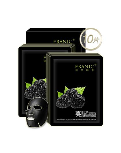 法兰琳卡覆盆子亮润新颜黑面膜10片装保湿