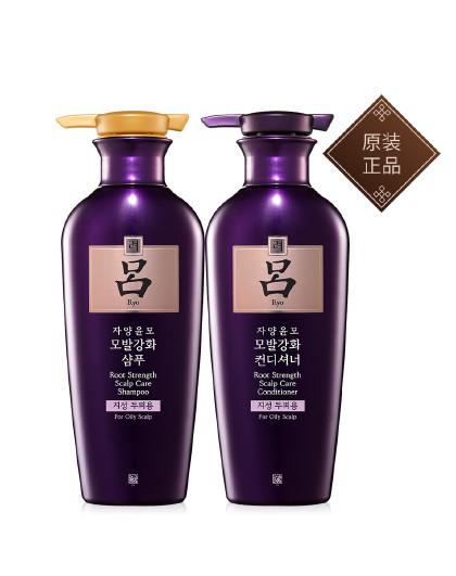 呂杨紫同款紫吕滋养韧发洗发水护发乳洗护套装400ml*2油性