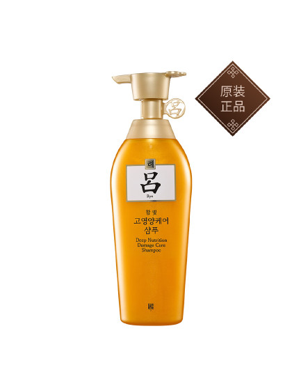 呂【烫染星人必备】金吕金萃养护洗发水 400ml 染烫修护