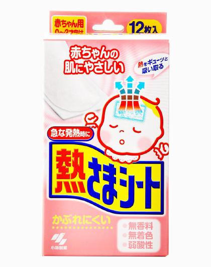 小林制药【新手妈妈必备】小林制药 退热贴婴儿用 12片 清凉降温宝宝感冒发烧退热冷敷 其它颜色