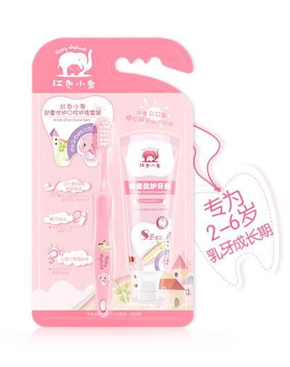 红色小象红色小象幼童优护口腔护理套装(2-6岁)(草莓味)  幼儿童口腔清洁  软毛刷头  呵护乳牙【儿童牙膏】