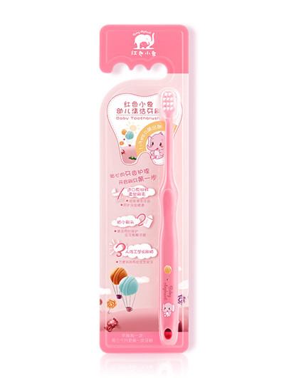 红色小象红色小象幼儿清洁牙刷(粉色)(1-3)  幼儿童口腔清洁  柔丝软毛  圆润刷头【儿童牙刷】