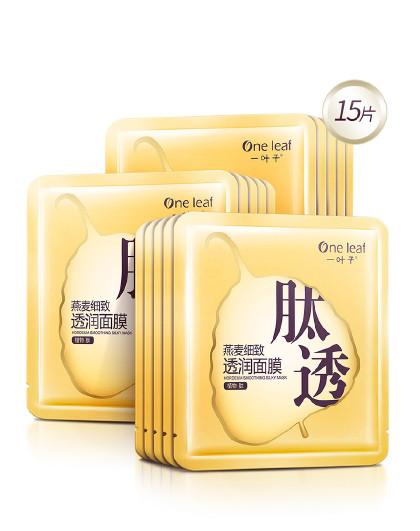 一叶子Q弹水润深滋养 所有肤质 补水保湿 燕麦细致透润面膜15片