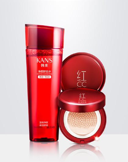韩束红润悦享套组 彩妆套装 韩束气垫 温和卸妆 遮瑕 美白 提亮肤色