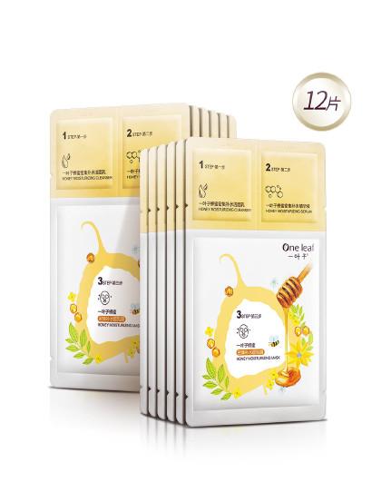 一叶子【蜂蜜宠护三步走】一叶子 蜂蜜密集补水三部曲 12片 补水护肤套装