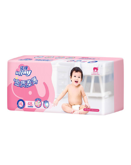 诺绵红色小象诺绵 婴儿纸尿裤XL码48p 【尿不湿 纸尿片 成长裤】