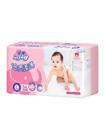 诺绵红色小象诺绵 婴儿纸尿裤L码54p【尿不湿 纸尿片 成长裤】