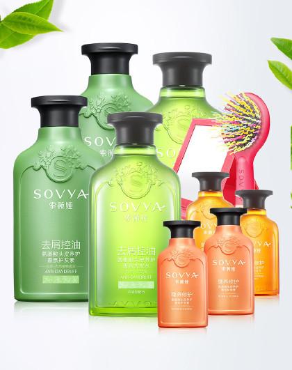 索薇娅索薇娅 白茶清爽控油氨基酸香氛洗发套装 洗发水