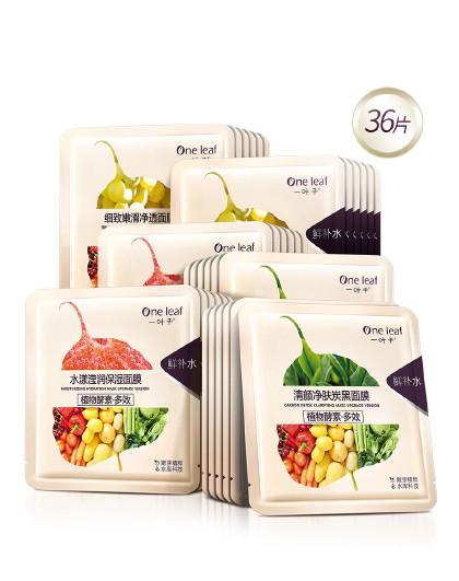 一叶子囤住肌肤水份 所有肤质 补水保湿 水润鲜活面膜礼盒36片 其他颜色
