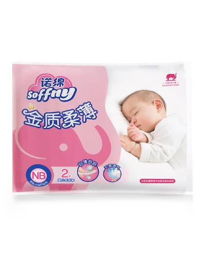 诺绵红色小象诺绵 婴儿纸尿裤NB码2p【宝宝尿不湿 纸尿裤 拉拉裤】