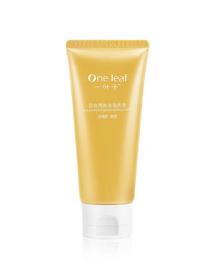 一叶子鸡蛋肌洗出来  所有肤质 祛除废角质 百合亮肤去角质素80g