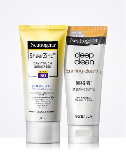 露得清轻柔特护防晒乳+深层净化洗面乳护肤防晒两件套
