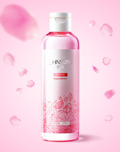 瓷肌瓷肌玫瑰纯露 收缩毛孔爽肤水保湿 面部精华护肤水 柔肤水