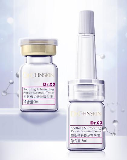 瓷肌瓷肌安敏倍护修复套装 安瓶精华液原液 修复肌肤面部精华补水 其它颜色
