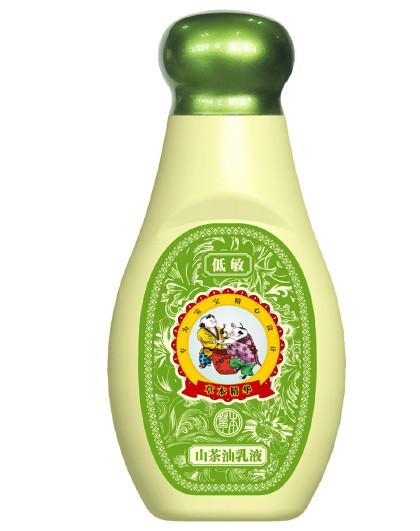 宝宝金水山茶油乳液120g滋养呵护保护皮肤