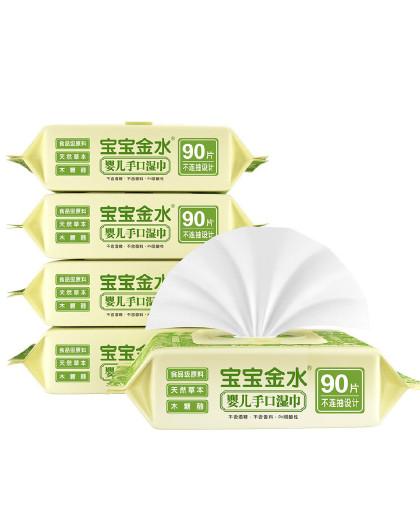 宝宝金水宝宝手口湿纸巾90抽*5