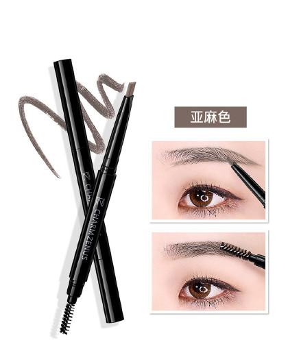 瓷妆瓷妆塑形持久立体眉笔 易画防水防汗持久不晕 自动双头眉笔眉刷