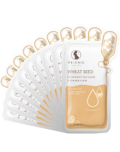 美诗美诗孕妇护肤品小麦孕妇面膜10片/盒天然补水保湿孕期专用 其他颜色
