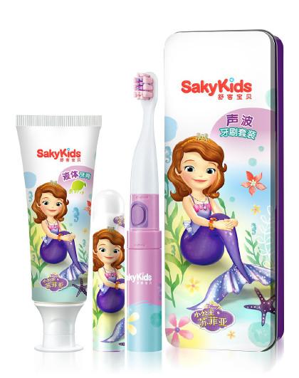 舒客舒客 儿童声波电动牙刷B221-迪士尼(苏菲亚) 宝宝牙刷