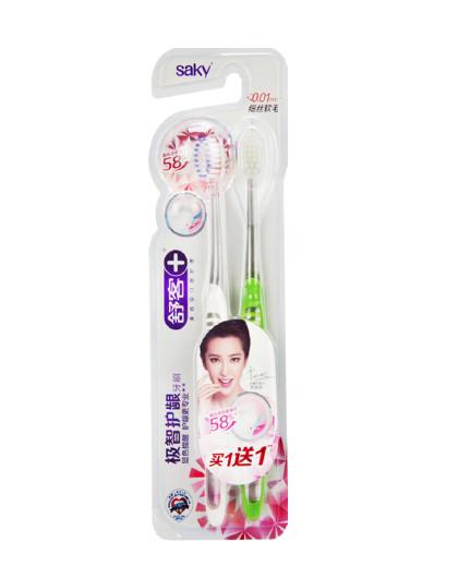 舒客舒客 细软毛极智护龈牙刷(颜色随机)清洁口腔 2支装 牙刷