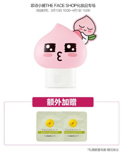 菲诗小铺【KAKAO】菲诗小铺樱桃花香护手霜40ml 其他颜色