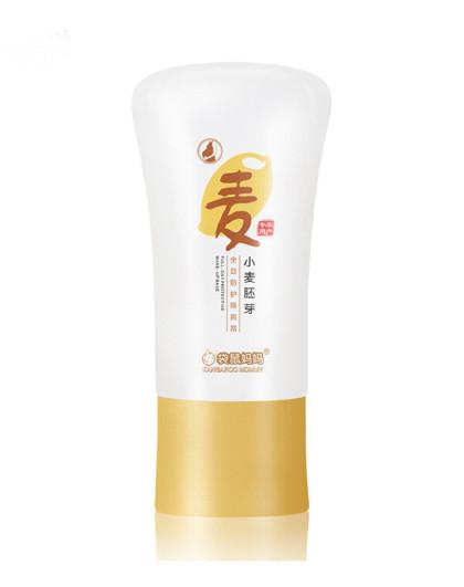 袋鼠妈妈袋鼠妈妈 全日防护隔离霜 孕妇护肤品孕妇化妆品(修正肤色多效防护)