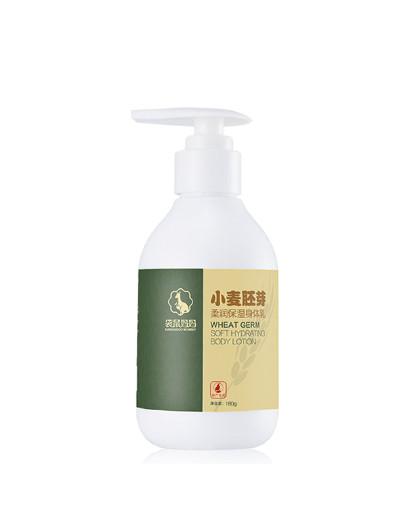 袋鼠妈妈袋鼠妈妈 柔润保湿身体乳 孕妇护肤品孕期专用(柔嫩好吸收)