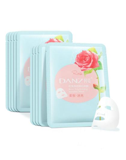 丹姿【焕亮你的脸】丹姿玫瑰精华面膜套装 10片  补水提亮面膜 粉色